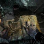كيفية فك السحر وأعمال السحرة والشياطين