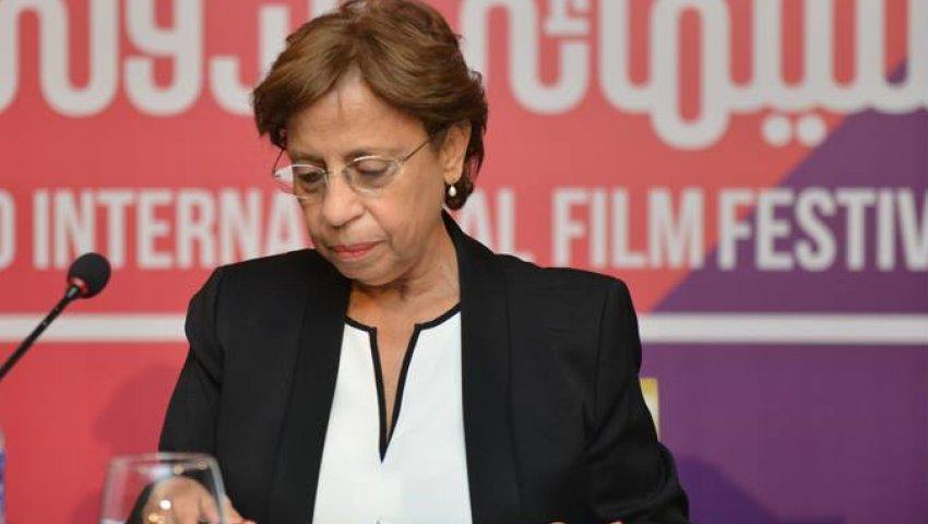 مهرجان القاهره السينمائي الدولي الـ39