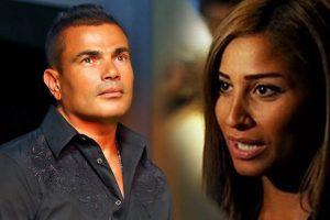 عمرو دياب يعود لزينة عاشور.. وهذا رد فعل دينا الشربيني