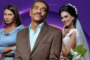 مسلسل أبوالعروسة يشعل السوشيال ميديا.. وحلقة واحدة تتخطى الـ 2مليون مشاهدة