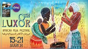 """غدا: افتتاح مهرجان """"الأقصر للسينما الأفريقية"""" في دورته الثامنة"""