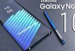 بالفيديو.. كيف يعمل هاتف جالاكسي نوت 10 الجديد خالي من الأزرار