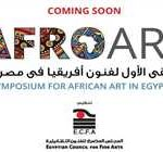 غدا …افتتاح الملتقى الأول لفنون إفريقيا Afro Art
