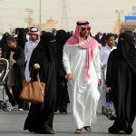 ما هي حكاية غرامات قانون الذوق العام في السعودية؟