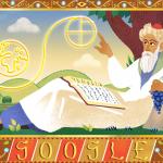 جوجل يحتفل بالذكري 971 لميلاد عمر الخيام
