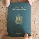 مصر تقرر منح الجنسية المصرية للأجانب ..بهذه الشروط