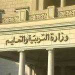 الحكومة تنفي أخبار تأجيل الدراسة بالفصل الدراسي الثاني