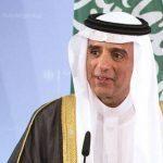 عادل الجبير: إيران أكبر دولة راعية للإرهاب في العالم، وترامب رجل المرحلة