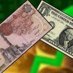 ارتفاع سعر صرف الدولار وسيطرة السوق السوداء من جديد