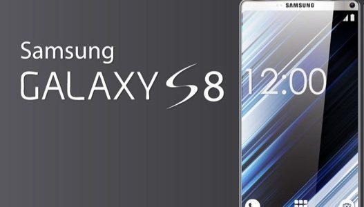 موبايل samsung galaxy s8 ينافس ابل  plus7 ويتفوق علية