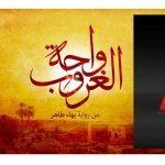 العدل جروب تعلن عن اعتذار السيناريست مريم نعوم عن الاستمرار في كتابة مسلسل واحة الغروب
