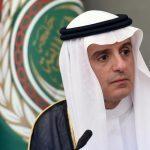 وزير الخارجية السعودي:إيران أكبر دولة راعية للإرهاب في العالم
