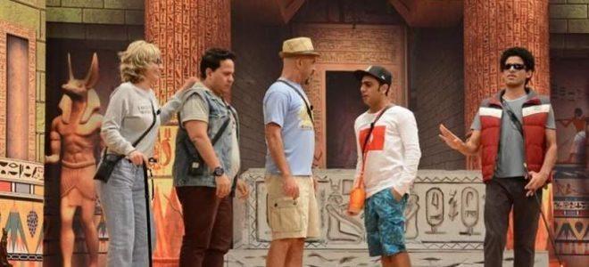 مسرحية مسرح مصر الجديدة الحقلة الأخيرة قبل ما يحصل كدا مشاهده
