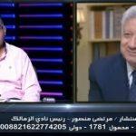 خناقة مرتضى وأبو المعاطي برعاية خالد الغندور على دريم.. التفاصيل الكاملة