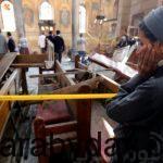 تضامن دولي مع مصر بعد تفجيري طنطا والإسكندرية