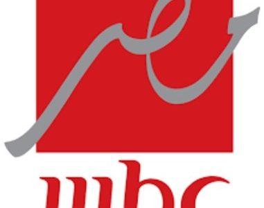 مواعيد عرض مسلسلات MBC مصر