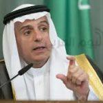 نتائج اللقاء بين عادل الجبير ونظيرة الألماني بشان أزمة قطر