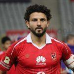 رسمياً .. حسام غالي ينتقل إلى النصر السعودي