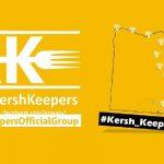 جروب kersh keepers مليون مشترك يدعو للحفاظ على الكرش.. واختراعات بالجملة