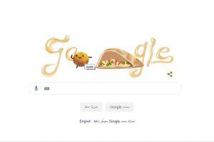 جوجل يحتفل بأشهر ساندوتش في مصر  Falafel.. الطعمية وصلت للعالمية